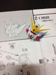 1. Building the Head