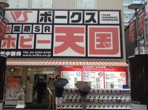 2nd Hand Store