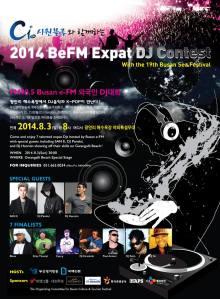 DJ Blaze, DJ Comp, Busan