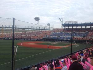 Baseball In Korea