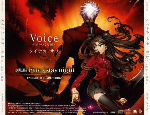 Fate-stay night - Unlimited Blade Works