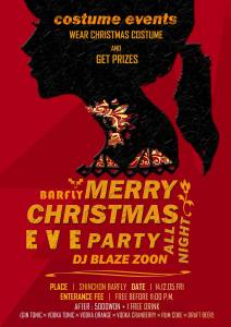 DJ Blaze Bar Fly